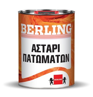 BERLING ΑΣΤΑΡΙ ΠΑΤΩΜΑΤΩΝ