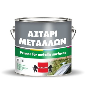 BERLING ΑΣΤΑΡΙ ΜΕΤΑΛΛΩΝ
