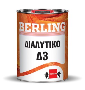 BERLING ΔΙΑΛΥΤΙΚΟ Δ3