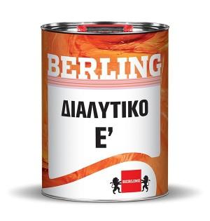 BERLING ΔΙΑΛΥΤΙΚΟ Ε'